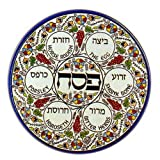 Ceramic Passover Seder Plate, Multi Colored Armenian Style With Grapes and Flowers Design....
