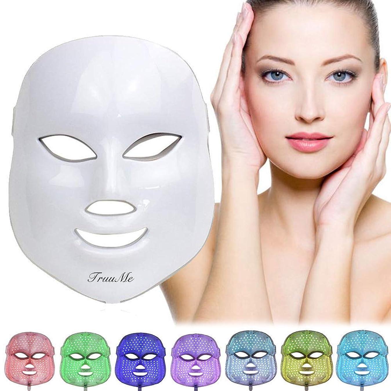 ミトン唯一割り当てるLEDフェイスマスク、ライトセラピーニキビマスク、LEDフェイシャルマスク、光線療法マスク、LEDエレクトリックフェイシャルマスク、7色光治療、ニキビ治療用マスク、斑点、にきび、皮膚のシミ
