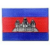 Kambodscha Flagge Flicken Bestickter Aufnäher zum Aufbügeln/Annähen