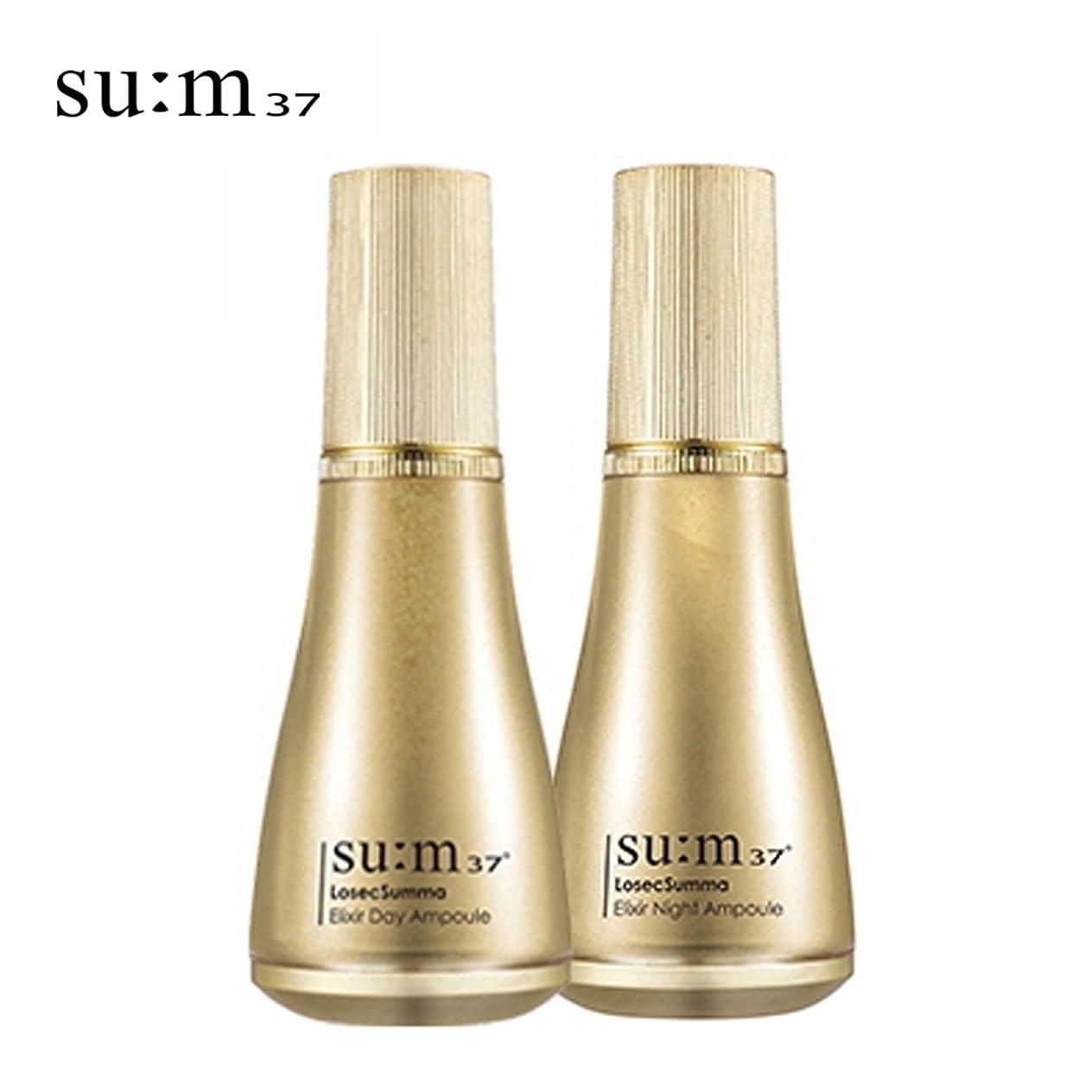 アサーあさり自転車[su:m37/スム37°]Sum37 でシック スムマ エリクサーアンプル デュオ/スム37 LOSEC Summa Elixir Ampoule Duo 20ml+20ml + [Sample Gift](海外直送品)