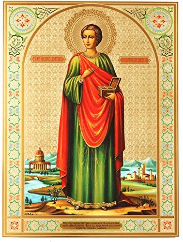 Russische Heiler ST Heiligen pandeleimon Holz Orthodox Icon 40,6cm hoch gold Folie