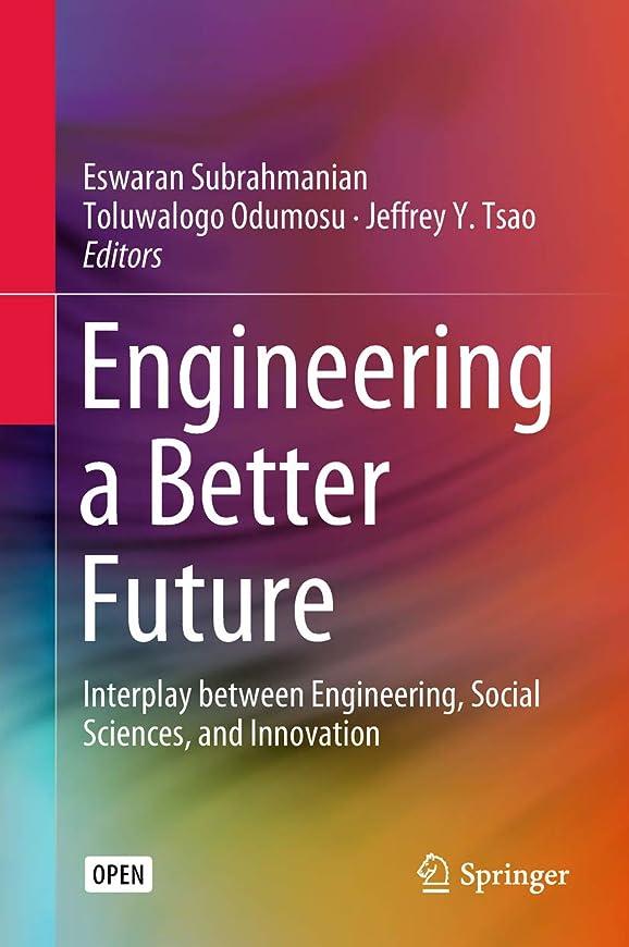 ジャニスアレイ有利Engineering a Better Future: Interplay between Engineering, Social Sciences, and Innovation (English Edition)