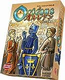 中世テーマのくじ引き要素が楽しい「オルレアン」ボードゲームレビュー