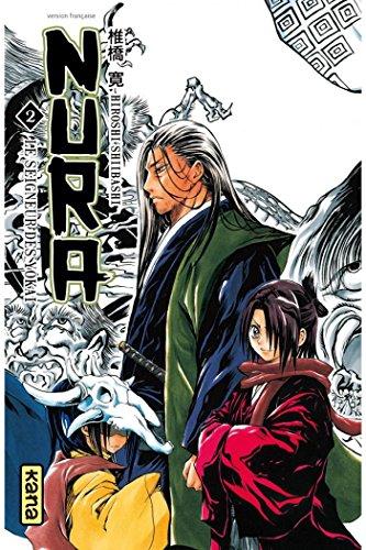 Nura le seigneur des yôkai - Tome 2 (Shonen)
