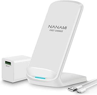「令和最新バージョン」NANAMI Qiワイヤレス急速充電器 セット QC3.0 アダプター付属 5W/7.5W/10W Qiuck Charge 置くだけ充電 iPhone 11 / 11 Pro / Xs / XR / Xs Max / X / 8 / 8 Plus、Galaxy S10 / S10+ / S9 / S9+ / S8 / S8+ / Note 10 / Note 9 、他のQi機種対応 ワイヤレスチャージャー 白