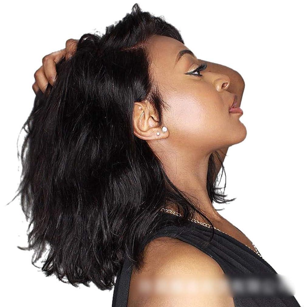 嵐咳ブレークMayalina フロントレースウィッグナチュラルカーリーウィッグバージン人間の髪かつらプレ摘み取ら自然な生え際(8