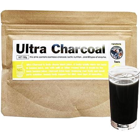 ウルトラチャコール 飲む炭 ダイエットドリンク 活性炭 竹炭 備長炭入り 150g バナナ味