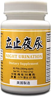 Night Urination Herbal Supplement Helps For Excessive Nighttime Urination 350mg 60 Pills Made In USA