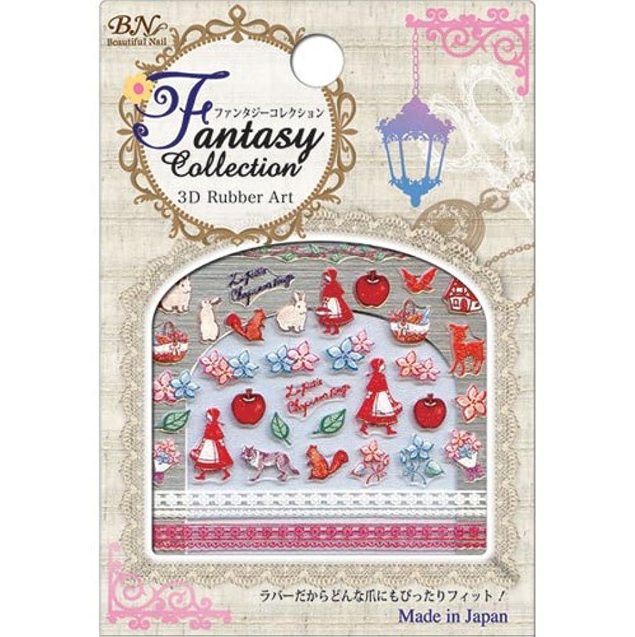 ご注意リードパターンビーエヌ ネイルシール ネイルアートラバーシール ファンタジーコレクション 赤ずきんちゃん FNT-04