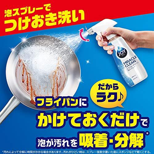 ジョイミラクルクリーン泡スプレー食器用洗剤微香タイプ本体300mL