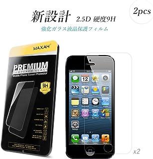 MAXAH 2枚セット iPhone SE / 5 / 5s / 5c ガラス フィルム 液晶保護 強化ガラス フィルム 硬度9H 0.3mm 2.5D