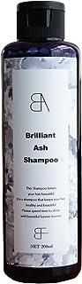 Brilliant Ash Shampoo(ブリリアント アッシュ シャンプー) カラーシャンプー シルバーシャンプー 200ml (サロン専売商品)