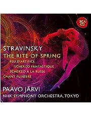 20世紀傑作選4 ストラヴィンスキー:春の祭典