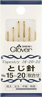 Clover とじ針 取合せ No.151~20 6本入り 55-031