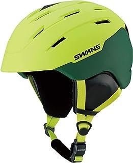 SWANS(スワンズ) ヘルメット フリーライド 開閉式ベンチレーション ダイヤル式サイズ調整 HSF-230
