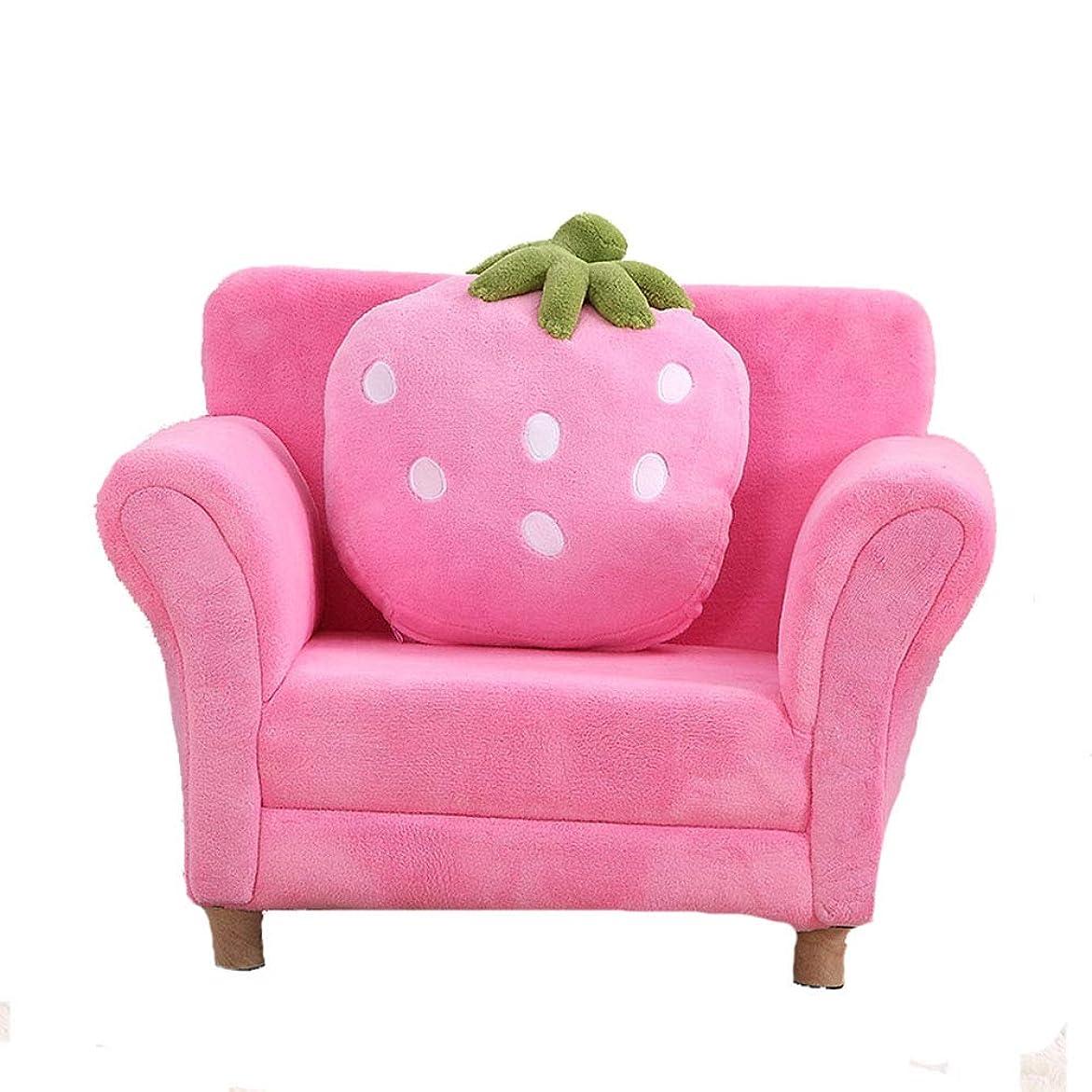 反逆者可決代表団怠惰なソファ子供ソファアームレストチェア、布張りのリビングルームの家具、1つのイチゴのラウンジベッド 最高のすわり心地 (色 : ピンク)