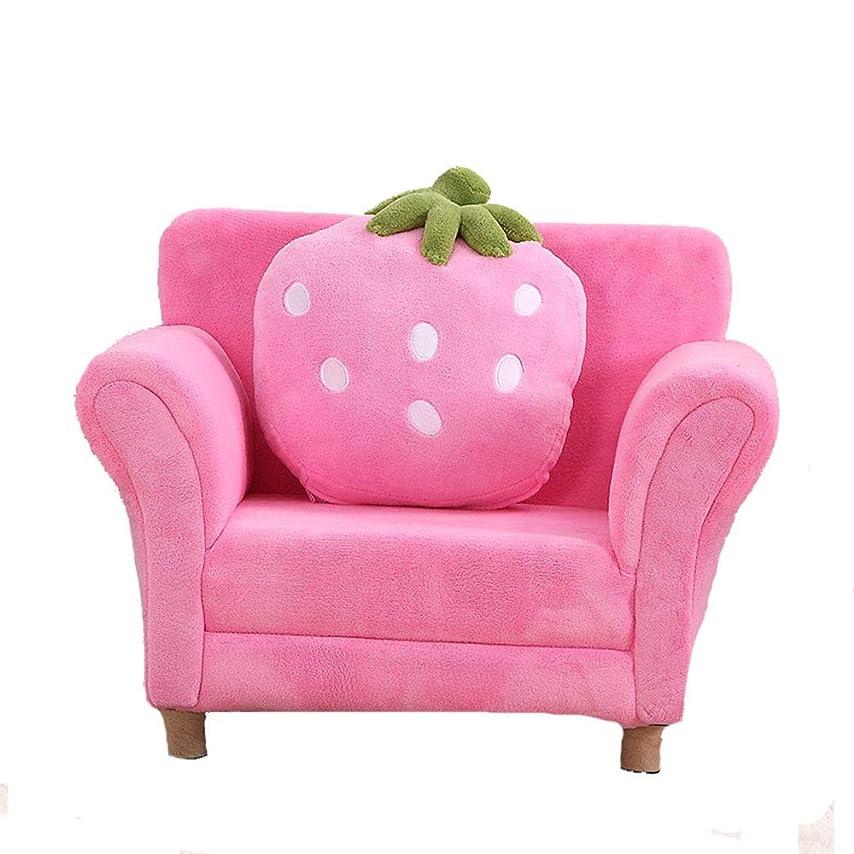 勧告優れた死怠惰なソファ子供ソファアームレストチェア、布張りのリビングルームの家具、1つのイチゴのラウンジベッド 怠zyなラウンジソファラウンジチェア (色 : ピンク)