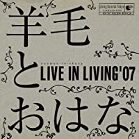 LIVE IN LIVING'07