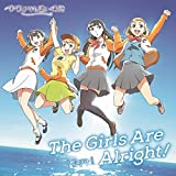 TVアニメ「 宇宙よりも遠い場所 」オープニングテーマ「 The Girls Are Alright! 」