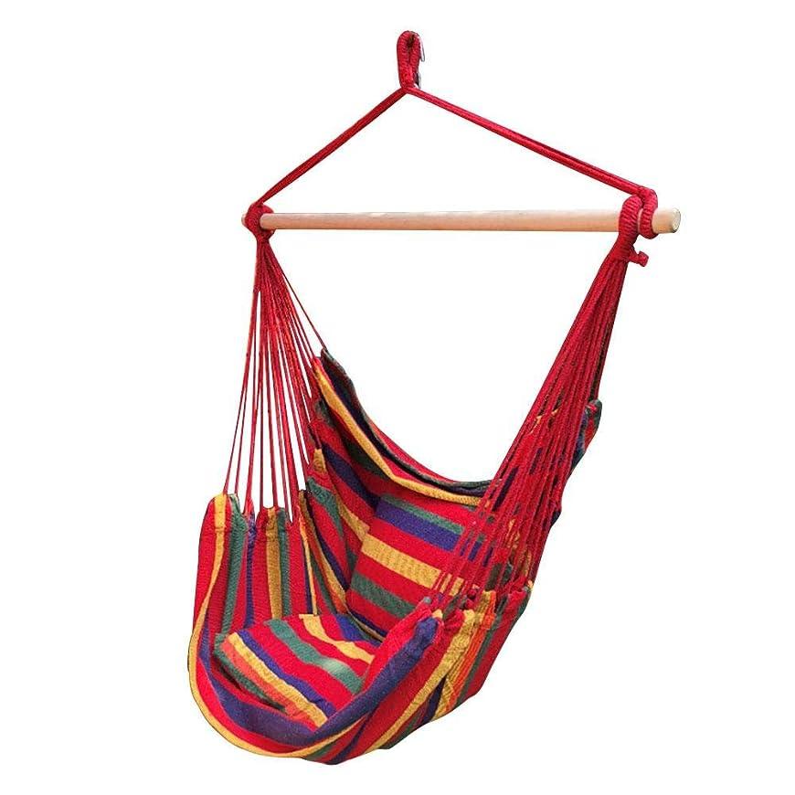 バイアスメイン共産主義者PUER ハンモックチェア 手編み 帆布 ハンギングチェア 吊り下げ式 2クッション付き ハンモックチェア 大人&子供兼用 屋外/室内用耐荷重量120kg