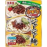 丸美屋 かけうま麺用ソース ジャージャー麺の素 300g ×5袋