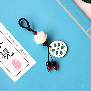 Kiuu Keychain Pendant, Mo Dao Zu Shi Lotus Pendant Chen Qing Ling Car Handbag Keyring