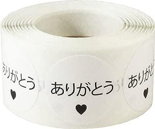ありがとう Japanese Thank You White Adhesive Stickers 1 Inch Round Circle Dots 500 Labels Per Roll
