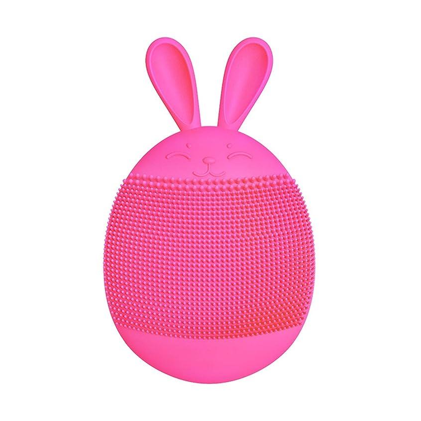 楽な通行人貸し手クレンジングブラシ、シリコンハンドヘルド電動クレンジング楽器多機能ポータブル洗顔美容器具(ピンク),D