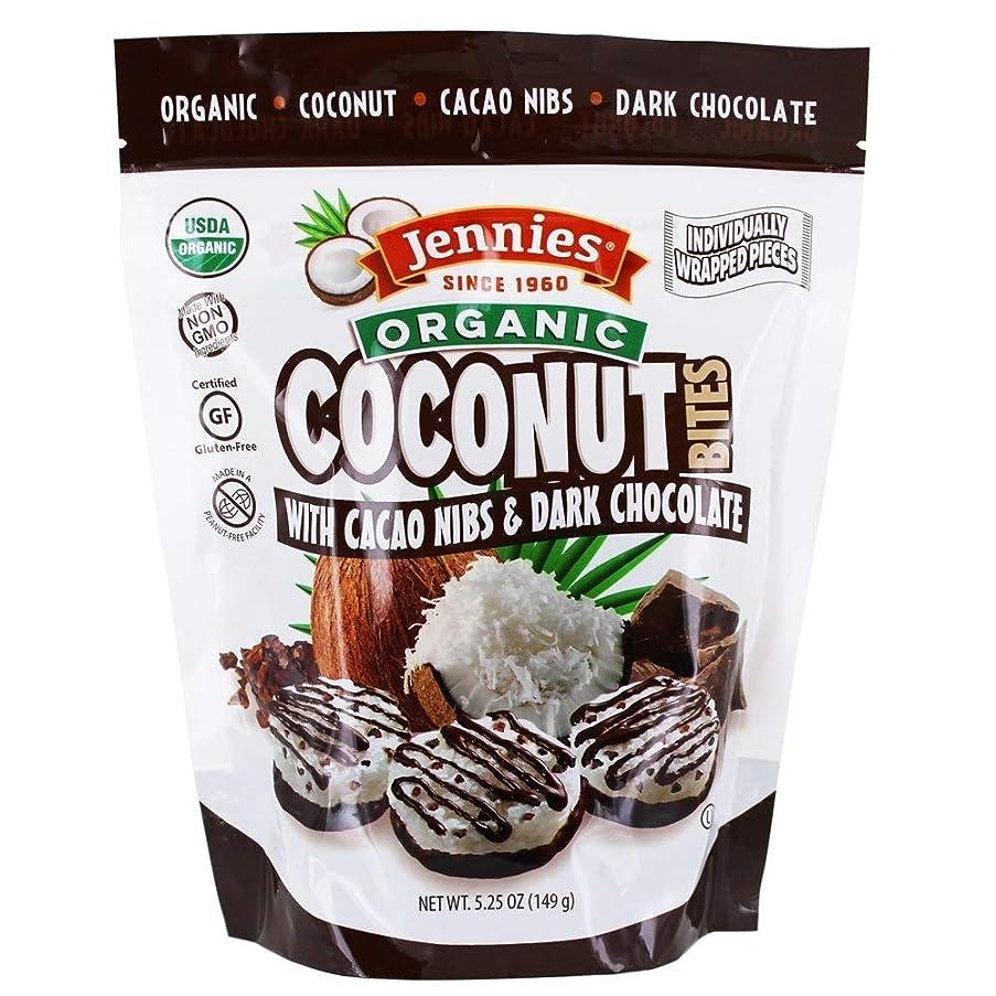 Jennies Organic Coconut Bites with Cacao Nibs, 5.25oz Glten Free, Non-GMO, Peanut Free, Kosher (6)