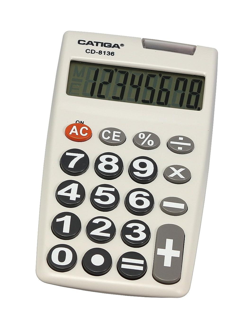 より良いマーチャンダイジング高音ハピラ 電卓8桁 CD8136