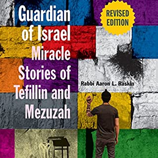 Guardian of Israel cover art