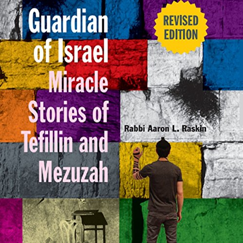 Guardian of Israel audiobook cover art