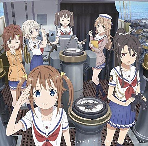 High Free Spirits(期間生産限定アニメ盤)(DVD付)