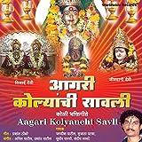 Aagari Kolyanchi Savli