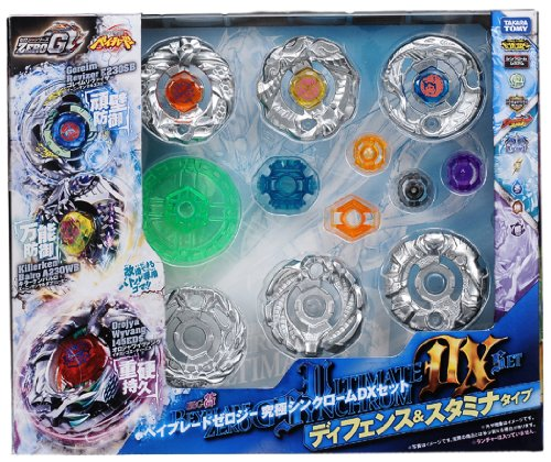 Beyblade Zero G Series BBG-25 Stamina & Defense Set
