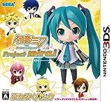 Hatsune Miku and Future Stars: Project Mirai [Puchi Puku Pack] [Japan Import]