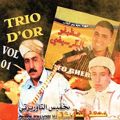 Khmiss Taouriti, Stifo Guerssifi & Med Mazighi
