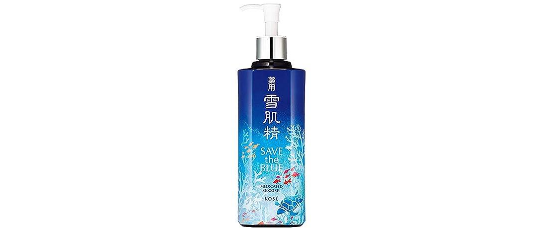 リファイン日常的に通行人コーセー 雪肌精 化粧水 エンリッチ 「SAVE the BLUE」デザインボトル 500ml【限定】