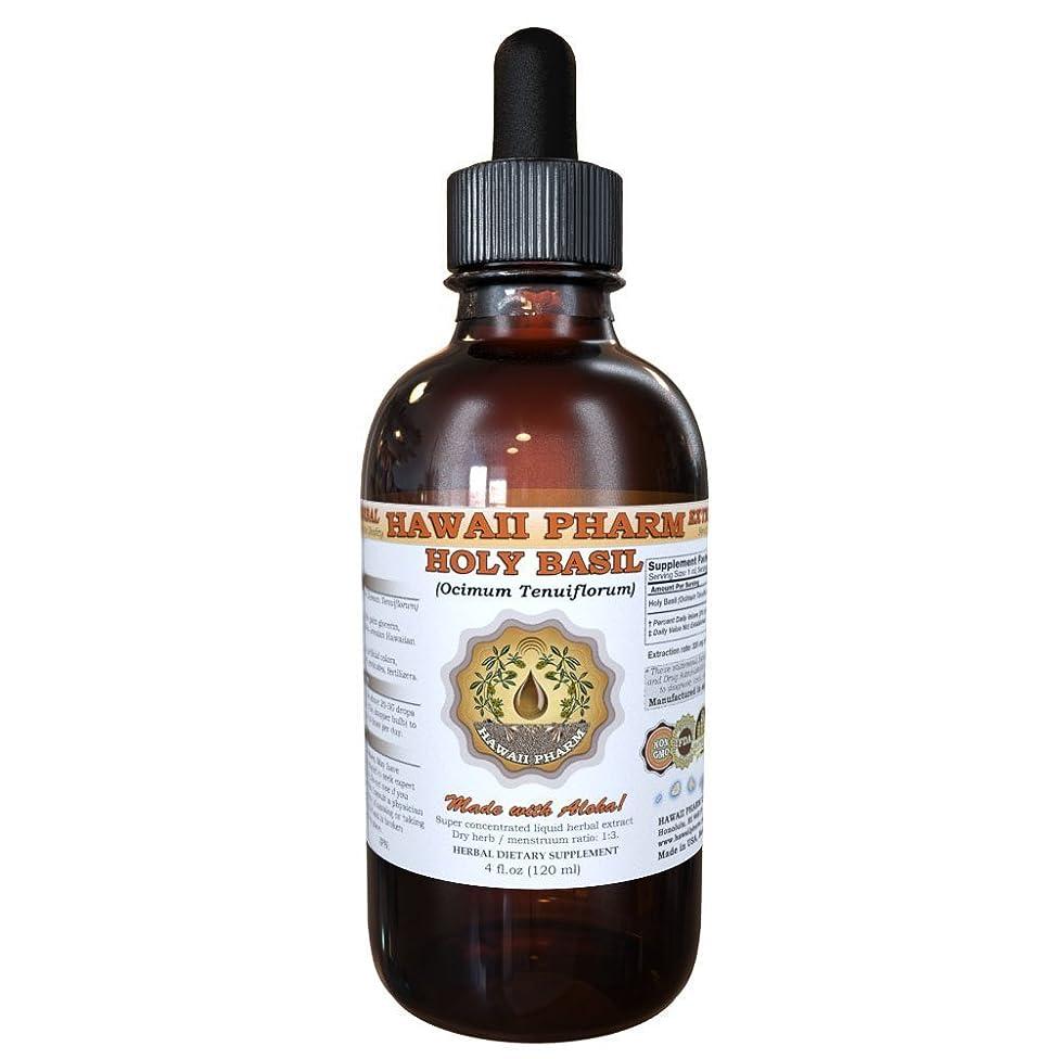 Holy Basil Liquid Extract, Organic Holy Basil (Ocimum tenuiflorum) Tincture 2 oz