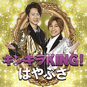 KINKIRA KING!