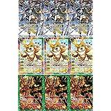 バトスピ プロモ PX1 崩女神ルーラーテミス ハンドリバース メイクーモン 各3枚セット