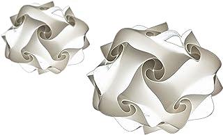 2 magnifiques abatjours de chevet: Belle lampe de chevet Modèle UFO Couleur Blanc - Expédié monté: 3 couches de matériaux ...