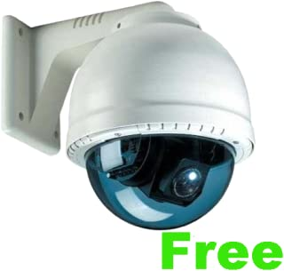 IP Cam Viewer Free