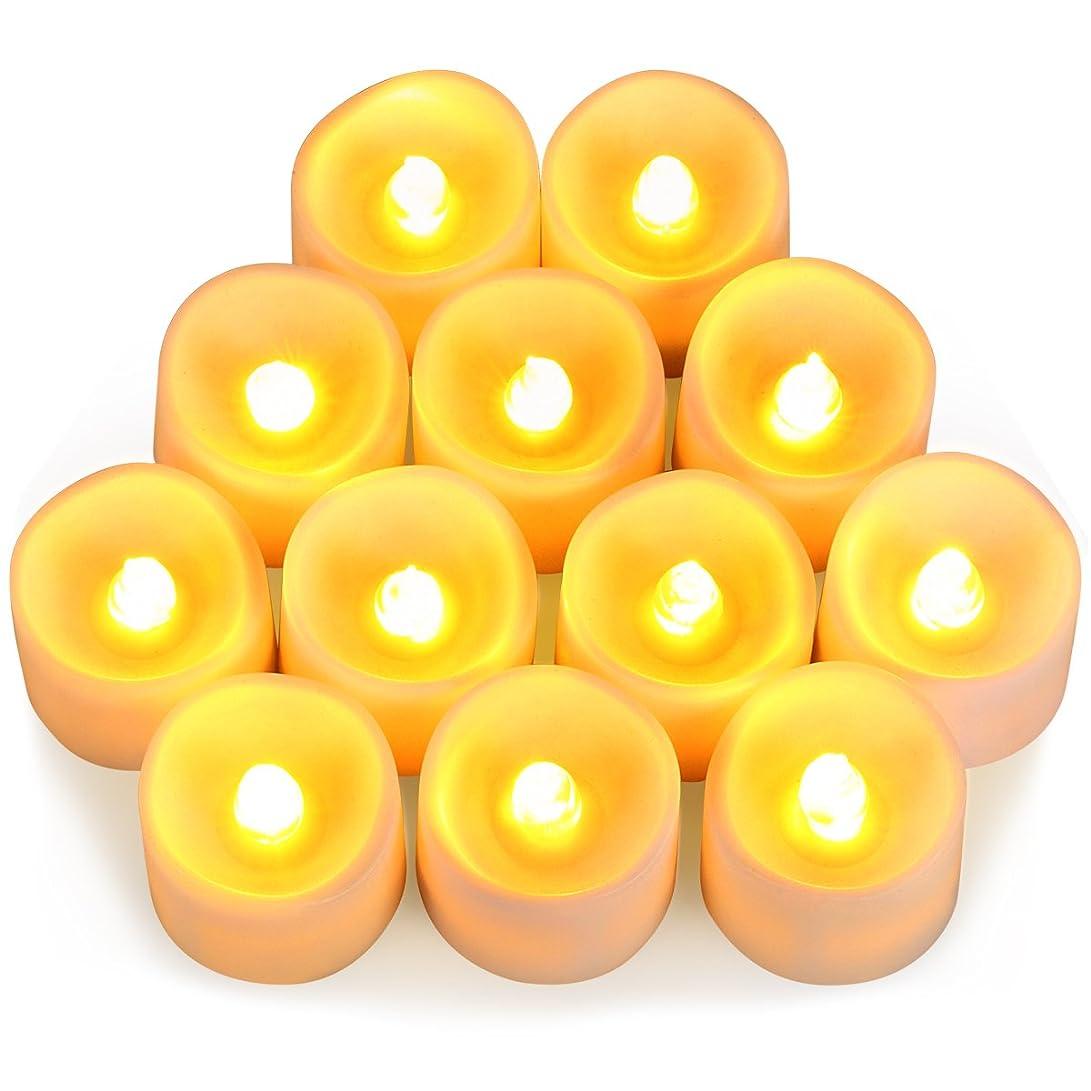 虹良心できたORIA LED キャンドルライト LEDキャンドル ろうそく 癒しの灯り 揺らぐ炎 リアル感 おしゃれ 省エネ 便利 火を使わない 安全 クリスマス 誕生日 パーティー 結婚式 室内 室外飾り 暖色光 12個セット