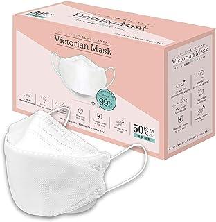 【50枚入り】マスク Victorian Mask (ヴィクトリアンマスク) [正規品] [テレビで多数紹介の注目マスク/メガネが曇りにくい/口紅が付きにくい] ホワイト 不織布 不織布マスク 個別包装 箱パッケージ