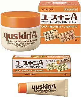【セット品】【指定医薬部外品】ユースキンA 120g + 30g (手荒れ かかと荒れ 保湿クリーム)
