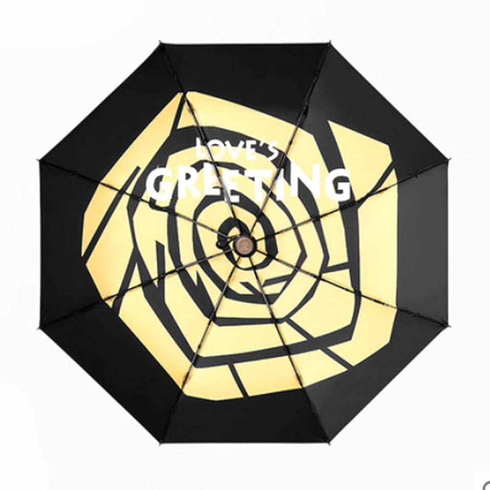 ゴシップ収入脚本家DOUGHNUT クリエイティブ抽象折りたたみ日傘夏の紫外線保護女性の日焼け止め傘柄の傘 (色 : イエロー)