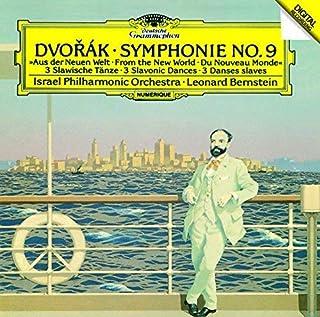 ドヴォルザーク:交響曲第9番《新世界より》、他