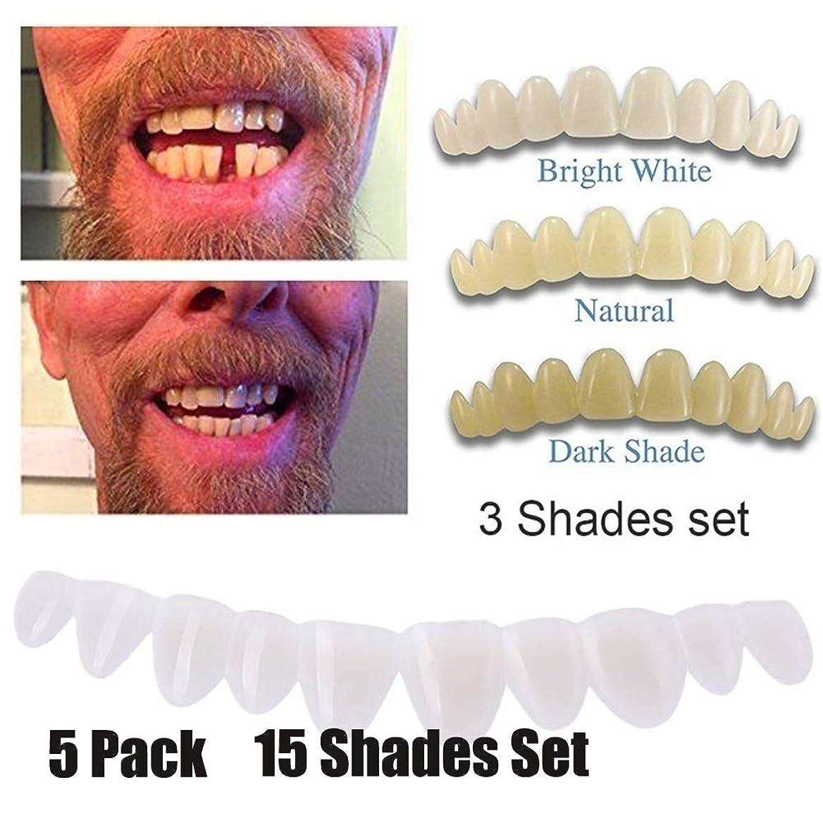 本会議ディレクター通行人5パックインスタントスマイルテンポラリートゥースキット3色付き欠けているか壊れている歯の修正が数分以内にあなたの笑顔を直します