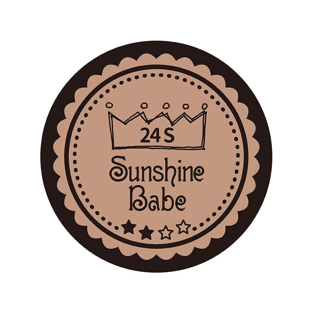 トライアスロンアーティファクトカフェテリアSunshine Babe カラージェル 24S ベージュローゼ 2.7g UV/LED対応